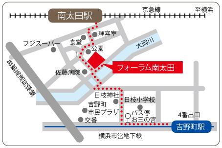 フォーラム南太田アクセスマップ