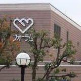 フォーラム(男女共同参画センター横浜):外観写真