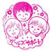 横浜「ガールズ」サポート:ロゴ画像