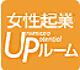 女性起業UPルーム:ロゴ画像