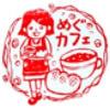 めぐカフェ:ロゴ画像