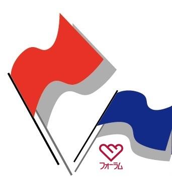 女性としごと応援デスク(戸塚)ロゴ