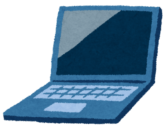 職業適性診断システム「キャリア・インサイト」